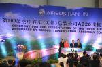 Airbus liefert den 100. in China montierten A320 aus