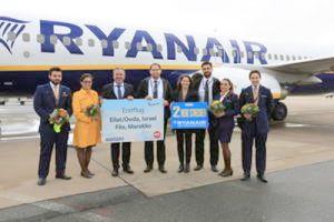 Duty Free in Eilat oder Medina von Fès mit Ryanair
