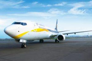 LHT unterstützt A330 und B777 der Jet Airways