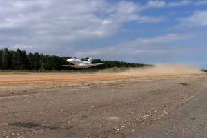 """PC-24 Jet bei Start und Landung """"offroad"""""""