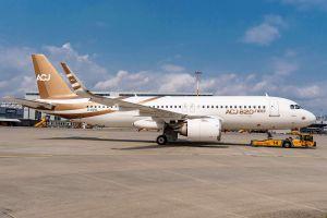 Airbus zeigt ersten ACJ320neo