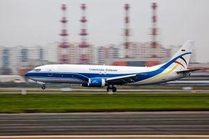 Neue Express Cargo Airline CargoLogic im BARIG
