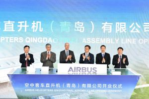 Airbus Helicopters eröffnet FAL in China