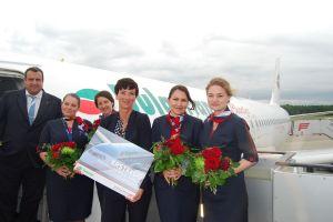Bulgarian Air Charter startet mit A320 vom Bodensee