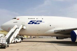 Aquiline Austria schickt Cargo-Boeing nach Rostock