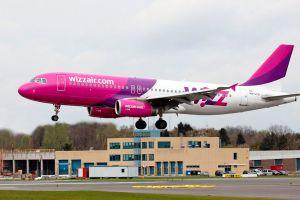 Kutaissi neues Wizz Air-Ziel ab Hamburg