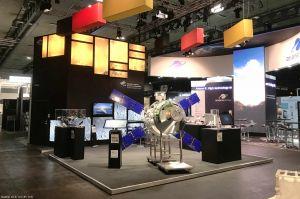 Raumfähre in Bremen: DLR auf SpaceTech Expo