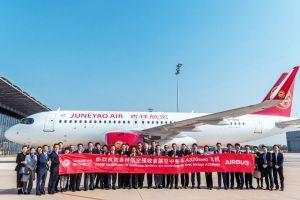 A320neo der Juneyao: Modernes Fliegen mit Recaro