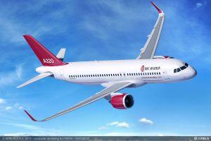 20 Airbus A320neo für BOC Aviation