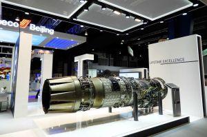MTU Aero Engines auf der Singapore Airshow 2020