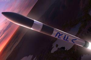 Rocket Factory Augsburg: Entwicklung mit Portugal