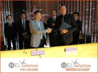 Heli Aviation errichtet Schulungs-Zentrum in Tianjin/China