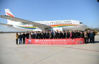 Tibet Airlines mit erstem Airbus A319 made in China