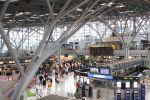 Fasnachts-Umzug am Stuttgarter Flughafen