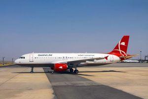 Iranische Qeshm Airlines steuert ab Tabriz Hamburg an