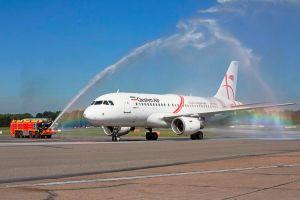 Qeshm Airlines in Hamburg gelandet – Bahn am Freitag gesperrt
